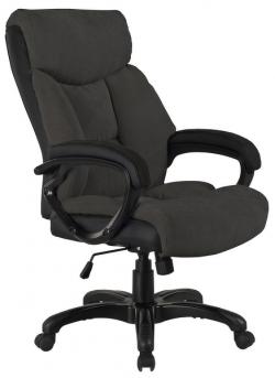 Kancelářské křeslo FS6003