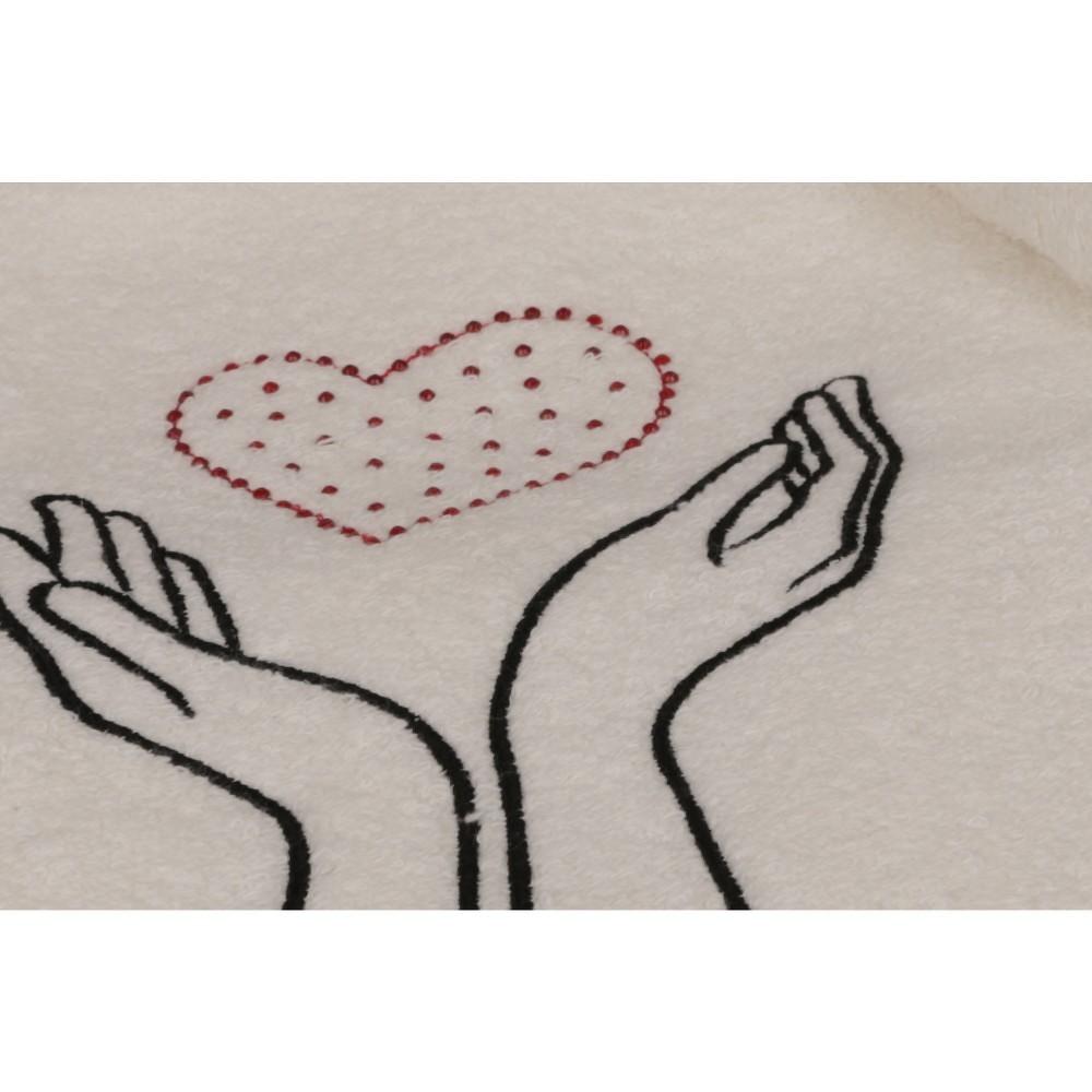 Set bílého ručníku a bílé osušky s barevným detailem Amour