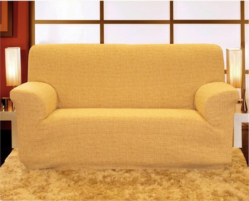 Forbyt, Potah elastický na sedací soupravu, Andrea, žlutá křeslo - š. 60 - 110 cm