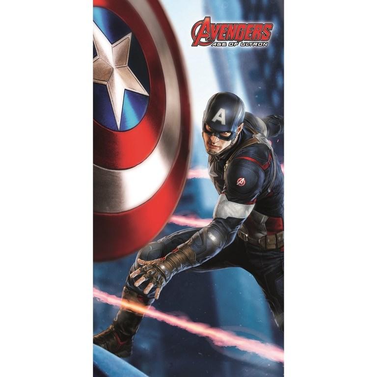 CTI Osuška Avengers Kapitán Amerika 75x150