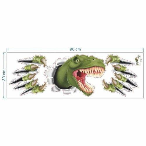 Samolepicí dekorace 3D Dinosaurus, zelená