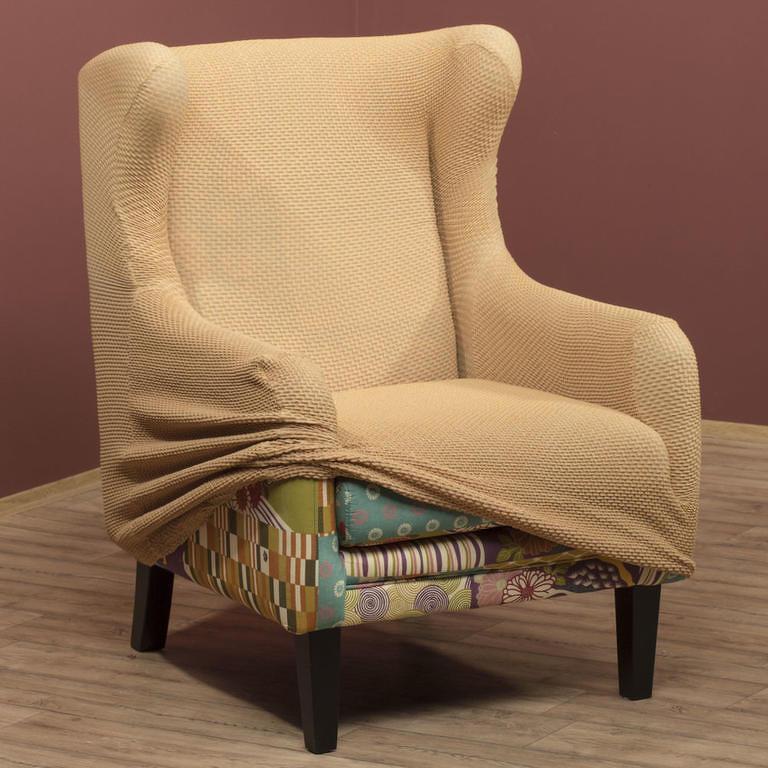 Nueva Textura decoDoma napínací potah multielastický CARLA gold židle s opěradlem 2 ks 40 x 40 x 60 cm
